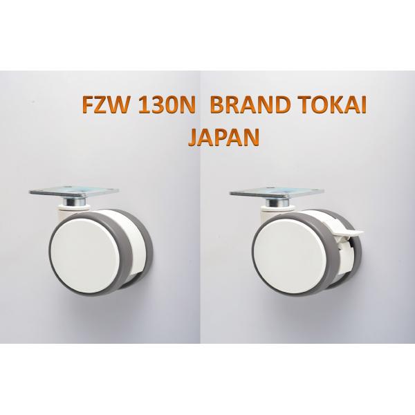 GOLD&TOK-FZW-130